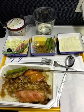 ANA (All Nippon Airways): Shrimp Tempura. Note the Hagan-Dasz ice cream for dessert.