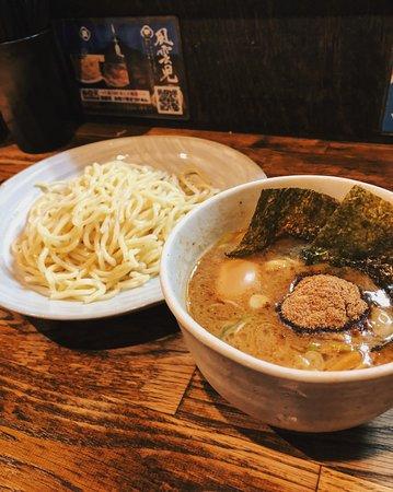 Fuunji: tsukemen before