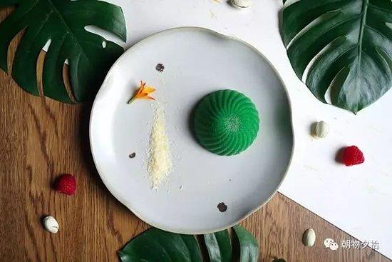 Goooooood Afternoon: 月圆(yuè yuán)cheese cake/pistachio nuts