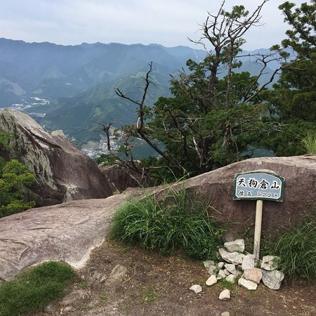 Mt. Tengurasan