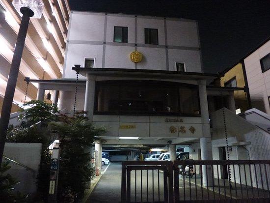 Shomei-ji Temple