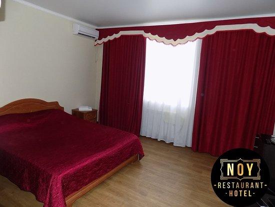 Noy Restaurant : Уютный и чистый отель, 9 номеров, бесплатная охраняемая парковка, бесплатный WI-FI