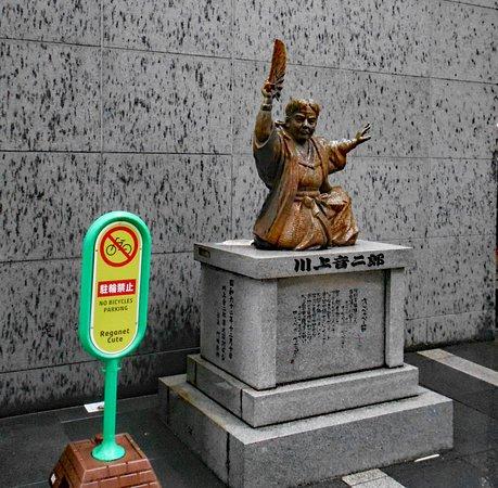 Otojiro Kawakami Statue