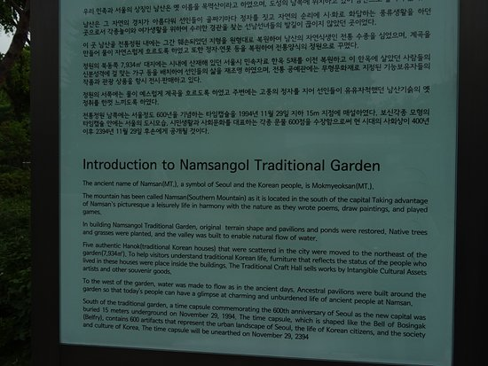 Namsangol Hanok Village: Introduction to the Hanok Village -