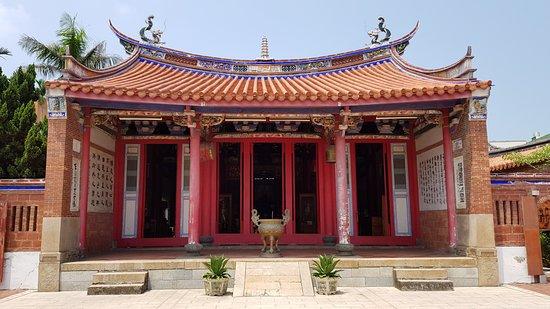 Lukang Wenwu Temple