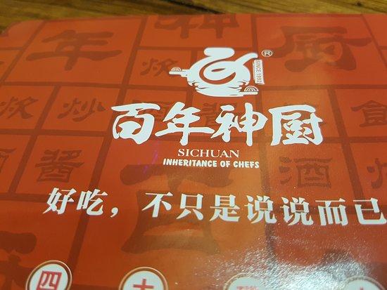 BaiNian Shen Chu (TianFu ZhangCheng): Menu