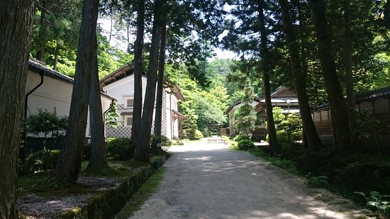 The Itohara Memorial