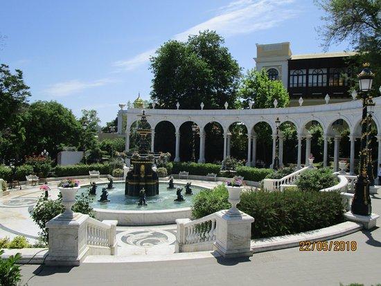 Philharmonic Fountain Park: Филармония парк