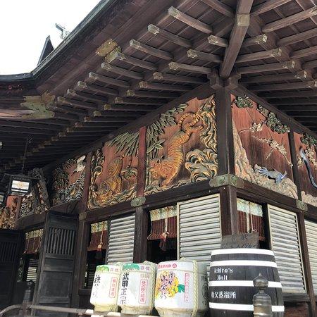 Chichibu Shrine-bild