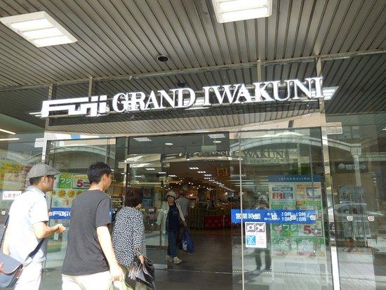 Greenoasis: デパートの入口で、この先の右側に店舗があります。