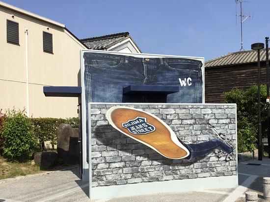 Toilet with deco picture of kojima jeans street kurashiki