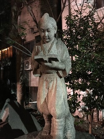 Hanazono Shrine : 二宮尊徳像