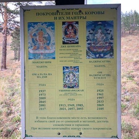 Foto de Datsan Rinpoche Bagsha