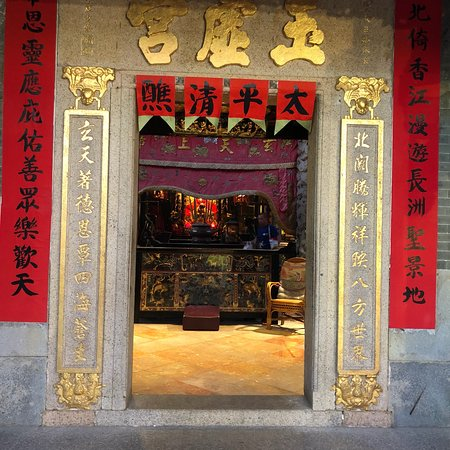 The Cheung Chau Bun Festival: Glimpses of Bun Festival'18