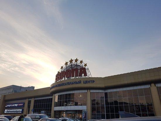 Mall Evropa