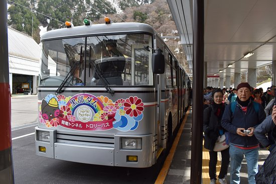 Kanden Tunnel Trolley Bus: 関電トロリーバス