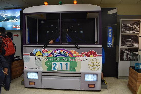 Kanden Tunnel Trolley Bus: 扇町駅