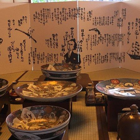 Ryoma Sakamoto Memorial Museum ภาพถ่าย