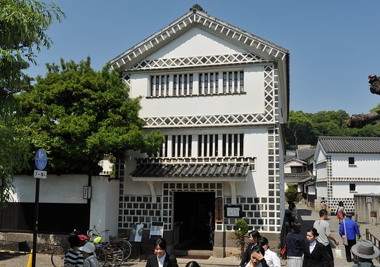 Kurashiki Archeological Museum