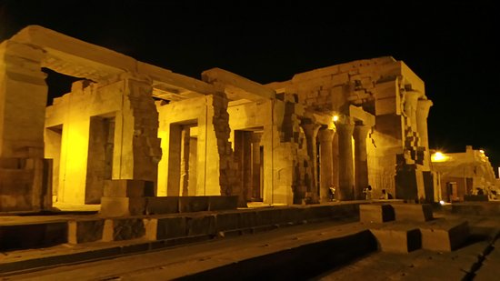 Temple of Kom Ombo: photo