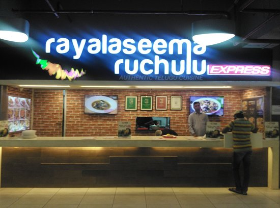 Rayalaseema Ruchulu: The Outlet