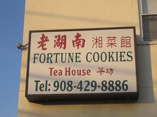 Fortune Cookies照片