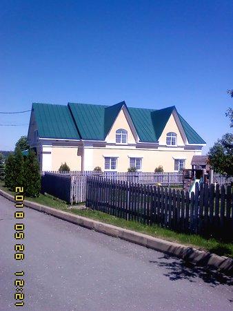 Monastyrshchino Foto