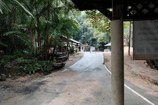 Tab Kak Hang Nak Hill Nature Trail: L'entrée du parc