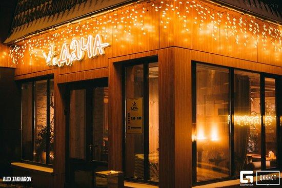 Cafe Dacha照片