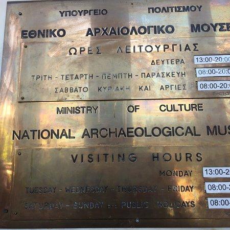 Εθνικό Αρχαιολογικό Μουσείο Φωτογραφία