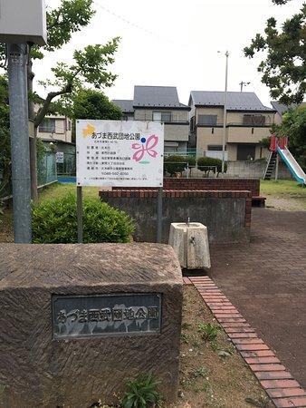 Azuma Seibu Danchi Park