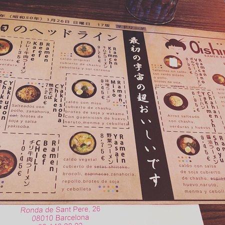 Oishii Ramen Street Φωτογραφία