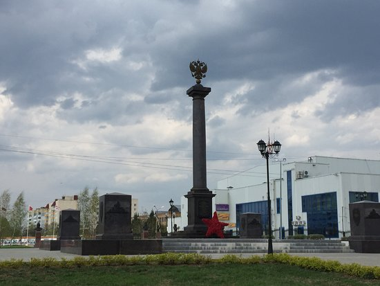 Mozhaysk, Russia: Памятник-стела Город воинской славы