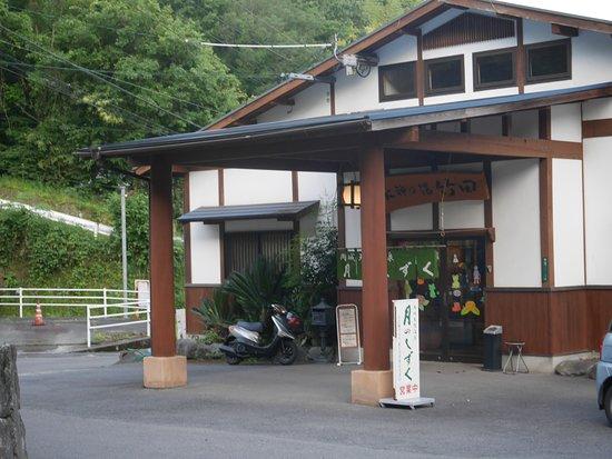 Taketa, Japan: 月のしずく建物