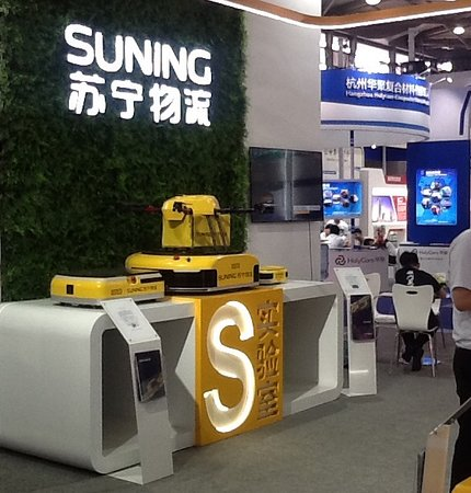 Shanghai New International Expo Centre (SNIEC): SIAL 2018: Local Brand Suning in N1.