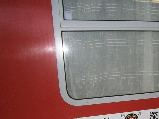มณฑลกวางสี, จีน: 桂林行きの寝台列車