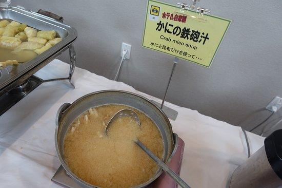 Mombetsu Prince Hotel: /_/_/_/_/_/_/_/ 2018.4 撮影 朝食バイキング