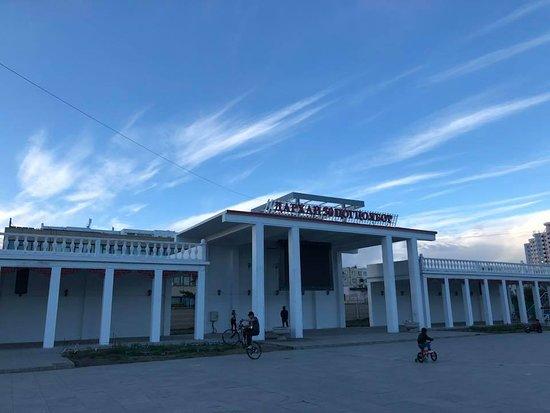 Darhan, منغوليا: Darkhan 50 Anniversary Park