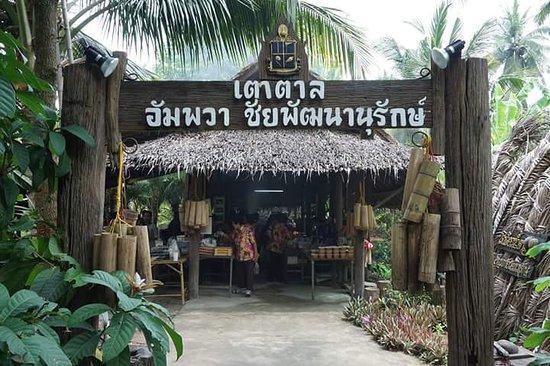 Amphawa, Thailand: สถานที่ภายในโครงการ