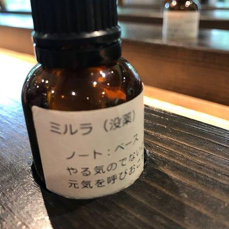 神户布引香草园照片