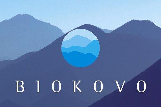 Hiking tour in Nature Park Biokovo