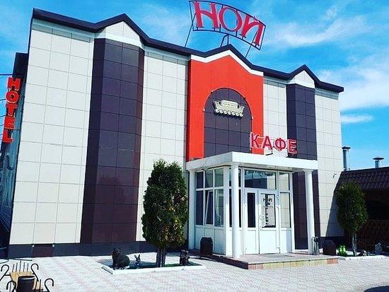 Noy Restaurant : ул.Юнг Северного Флота 1б
