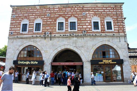 Misir Carsisi (Spice Market): Vista Entrada