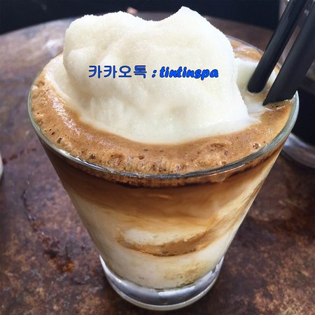 TinTin Spa: Coconut Coffee
