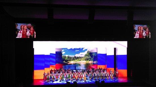 State Kremlin Palace: Государственный Кремлёвский Дворец, 28 мая 2018 года...