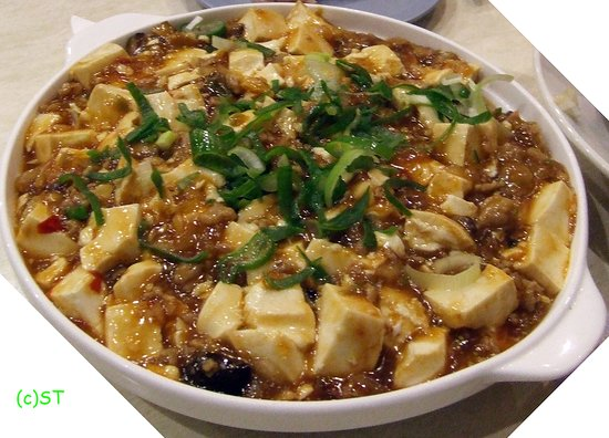 Mount Eden, Selandia Baru: Tofu with chilli and mince