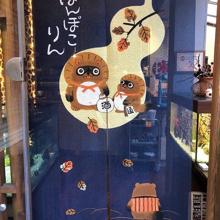 Miyabi Japanese Restaurant照片
