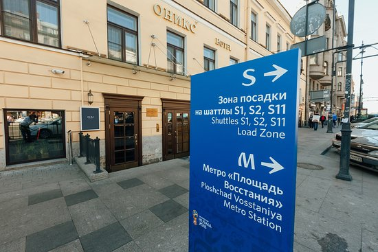 Onyx Hotel : Фасад отеля