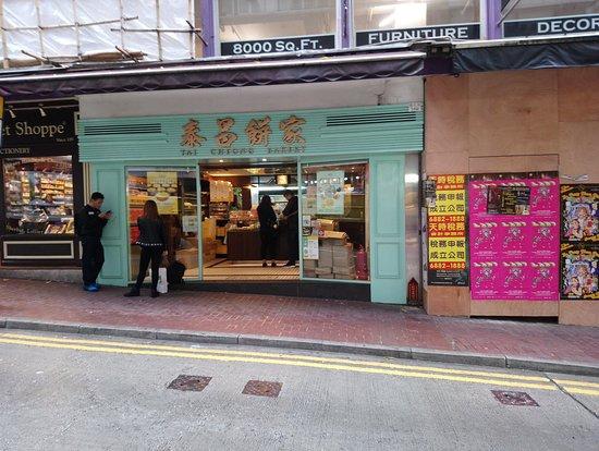 Tai Cheong Bakery : Shop Front