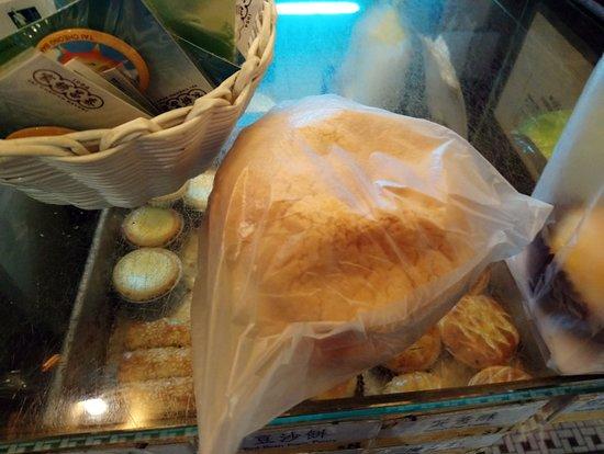 Tai Cheong Bakery : Pineapple Bun